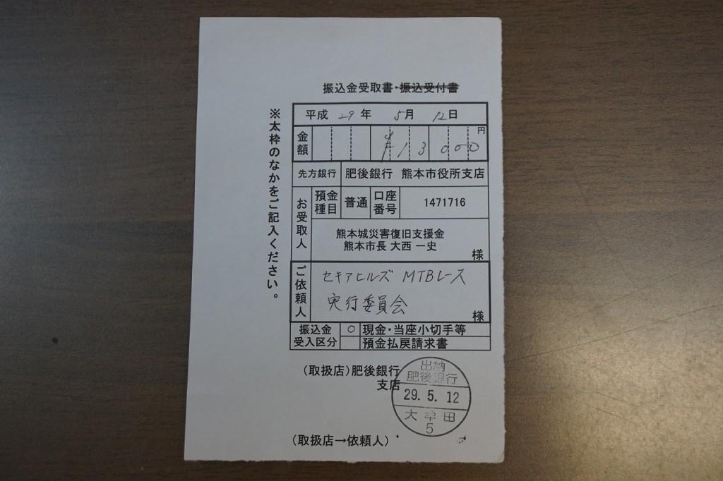 DSC07447